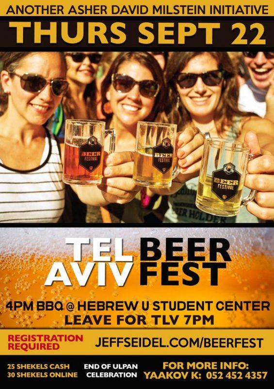 beer-fest-web33