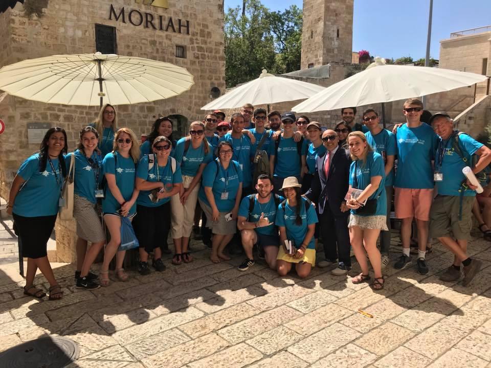 Yeshiva week 2018 vacation sweepstakes