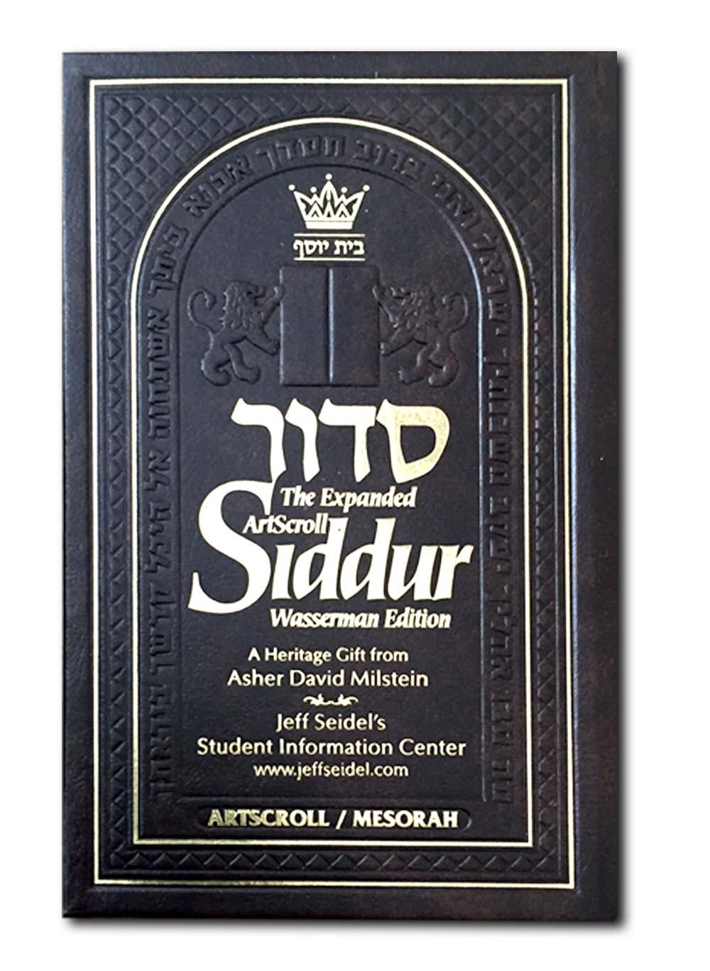 Tenach/Siddur Giveaway – Jewish Student Information Centers