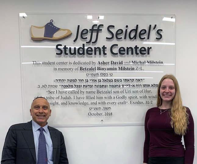 Asher David Milstein Student Information Center Opened