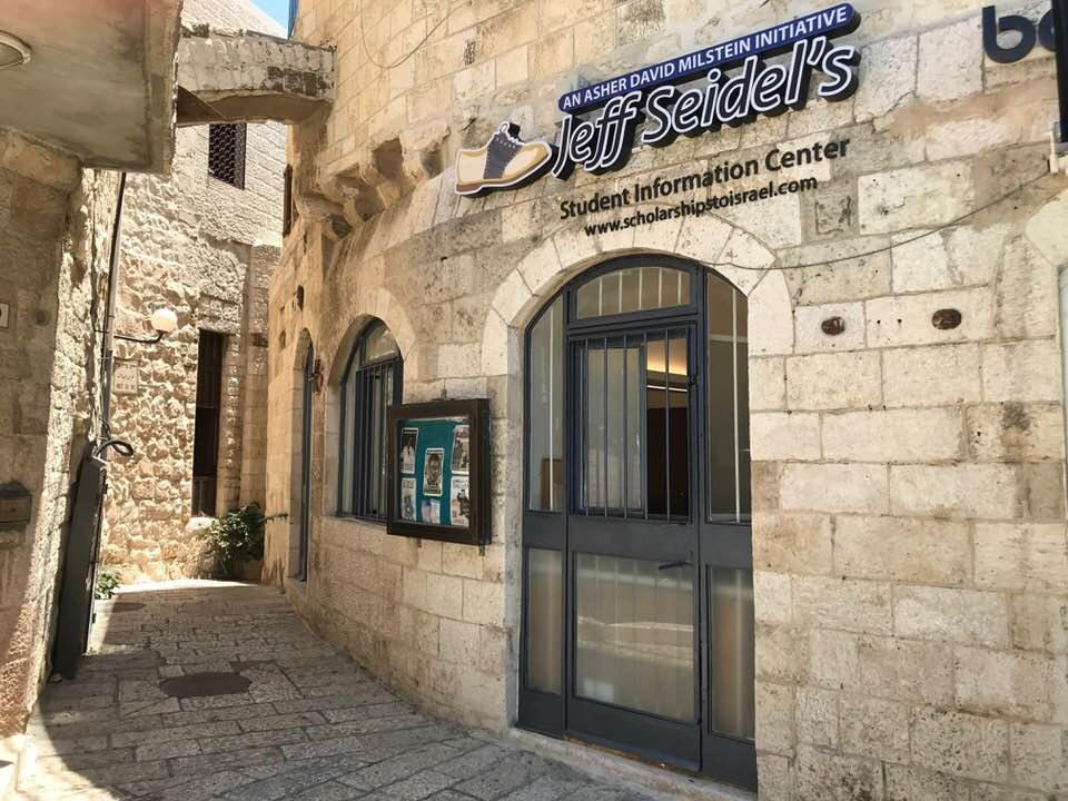 Old City Center Opened